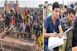 kisan agitation described as violent in 10th exam