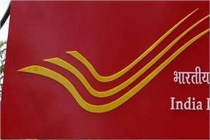 postal department has extended the last date to apply