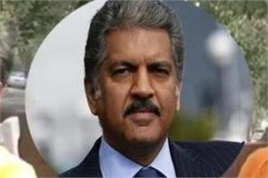 anand mahindra two brothers video viral garbage collectors