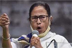 mamta banerjee inaugurates mother and child hub
