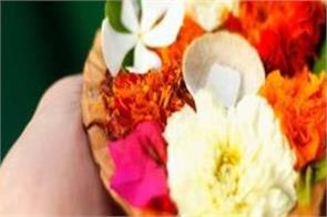 vastu tips related to puja path in hindi