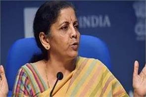 ceo of cairn to meet sitharaman over arbitration decision