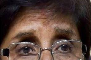 national news punjab kesari puducherry kiran bedi v narayanasamy