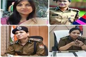 4 women officers are trying to save lives