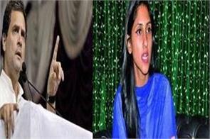 mla aditi singh angry at rahul s statement in kerala