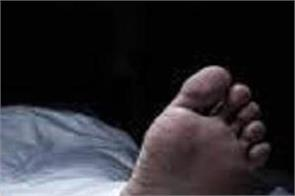 dead body of young man and woman found in amb forest