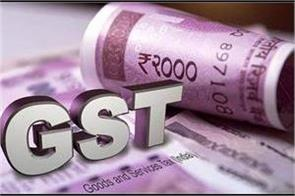gst officers will immediately cancel registration of taxpayers