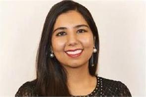 indian origin akanksha announces her candidacy to be un chief