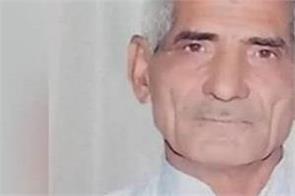national news punjab kesari haryana sonipat rajendra bjp