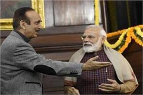 ghulam nabi azad praised pm modi