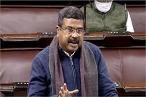dharmendra pradhan replied on the prices of petrol and diesel