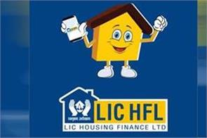 lic housing finance lends rs 1 331 crore through mobile app