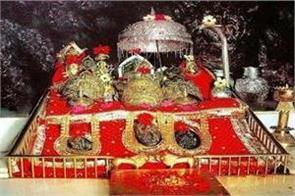 good news for devotees going to see mata vaishno devi