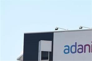 adani enterprises third quarter net profit down 10 39 at rs 343 17 crore