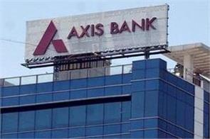 united india insurance to become public shareholder again in axis bank