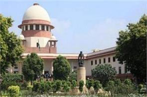sc strict on fake news and messages notice to modi government and twitter