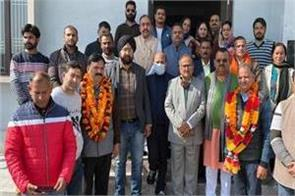 bjp nominate members for ddc chairman election