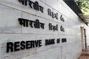 all remaining 18 000 bank branches will be under cts till september rbi