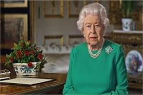 no harm from covid 19 vaccine queen elizabeth of britain