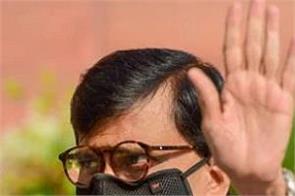 national news punjab kesari gujarat congress sanjay raut bjp narayanasamy