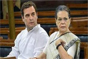 national herald case delhi hc seeks response from sonia rahul gandhi
