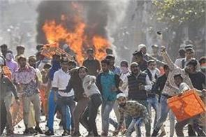 delhi riots a few thousand rupees in the name of compensation given to victims