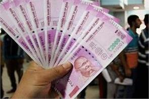 government hiked family pension limit from 45 thousand to 1 25 lakh rupees