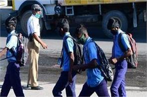 schools open from 9th to 12th grade in west bengal after 11 months