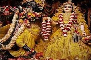 did you know that radharani had revealed vasant with a heart lotus