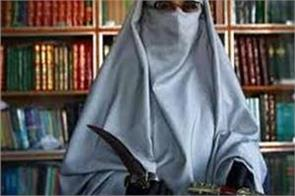 terrorist case against asiya andrabi