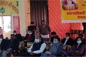 first meeting of guru ravidas vishwa mahapeeth held in una