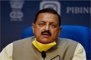 upsc civil services examination not waiting list jitendra singh