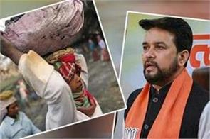 government will increase spending on mnrega if needed anurag thakur