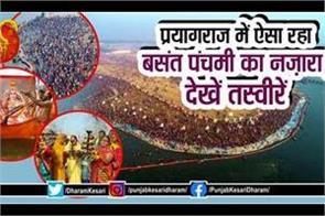 devotees devotees throng to prayagraj for holy dip