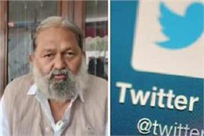 twitter s notice on anil vij s tweet