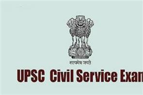 upsc civil services center not favor providing age relaxation