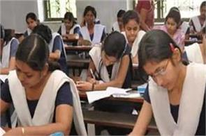 another chance of registration of bihar board 10th exam