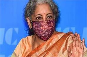 government assisted private sector is the driver of growth sitharaman