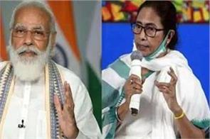 mamta s letter to pm modi before the assembly elections