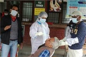 coronavirus 66 positive case