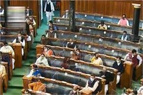 rajnath appeals let discussion on president s address opposition ready