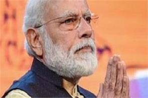 national news punjab kesari puducherry narendra modi
