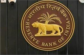 rbi to buy rs 20 000 crore government bond on february 10