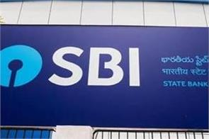 sbi s home loan business crosses rs 5 lakh crore