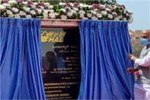 rajnath singh launches new hal plant