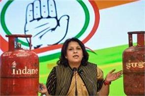 the congress spokesperson held a press conference with the cylinder