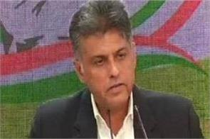 congress leader said  discussion on the issue related to ideology is necessary
