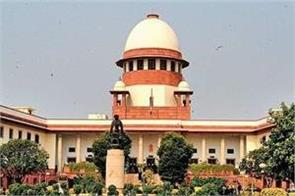 upsc candidates get big relief sc agrees to give one more chance