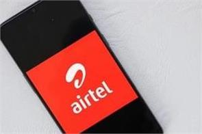 airtel reported net profit of rs 854 crore in third quarter