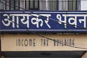 income tax department searched soya group s premises